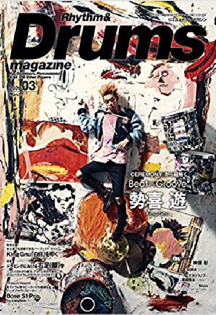 『Rhythm&Drums magazine(リズムアンドドラム・マガジン)』